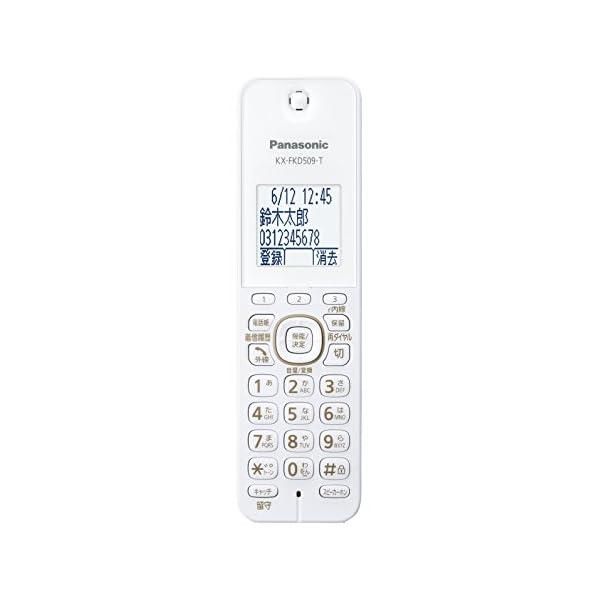 パナソニック デジタルコードレス電話機 親機の...の紹介画像2