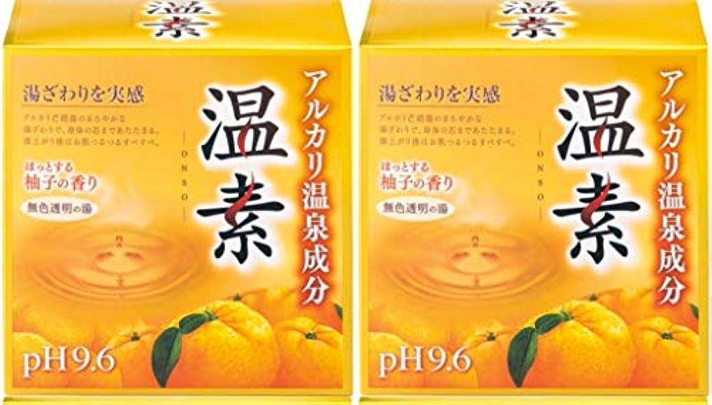 生産性知的変化する【まとめ購入/2個】アルカリ温泉成分 温素 入浴剤 柚子の香り 30g×15包入