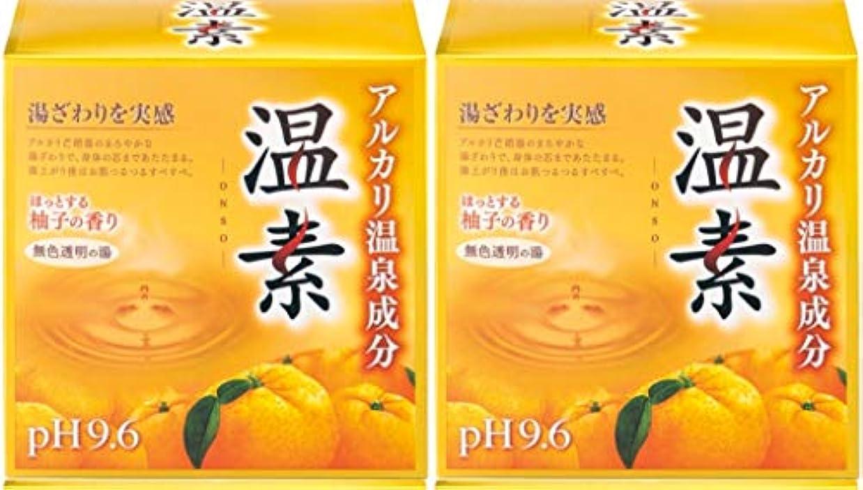 スクラップブック銃資金【まとめ購入/2個】アルカリ温泉成分 温素 入浴剤 柚子の香り 30g×15包入