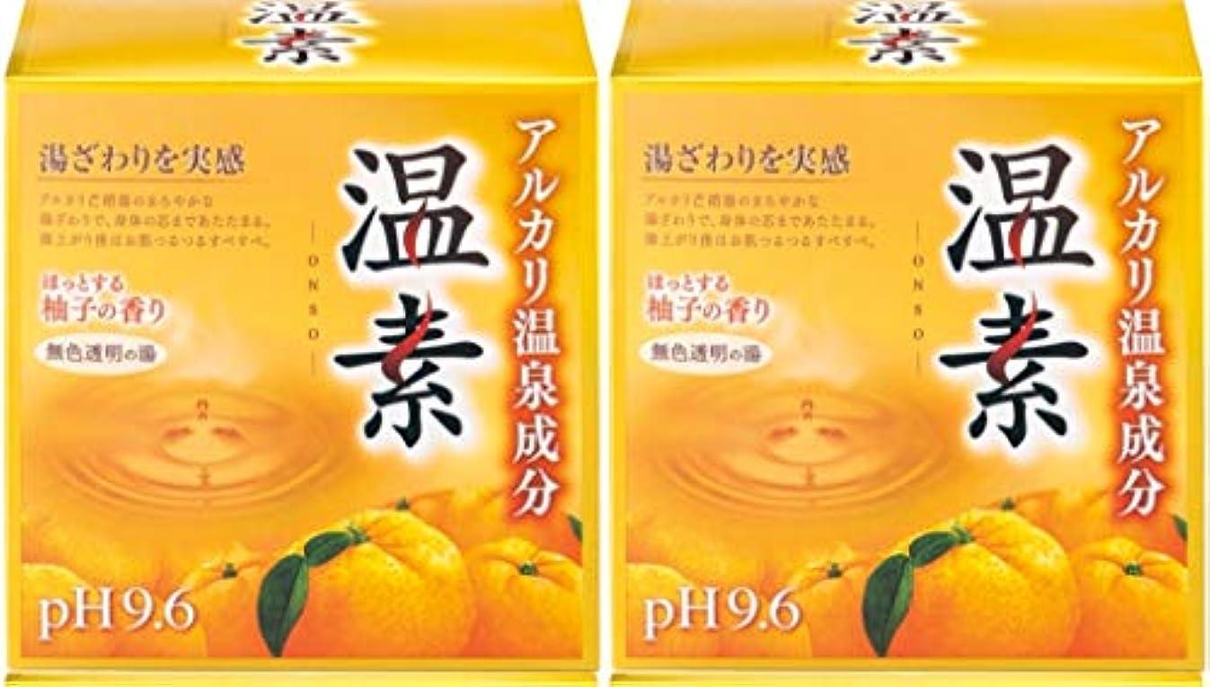 温帯アクティビティ虹【まとめ購入/2個】アルカリ温泉成分 温素 入浴剤 柚子の香り 30g×15包入