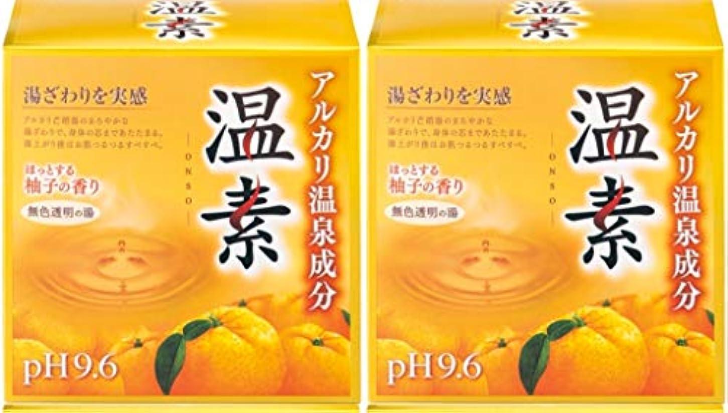 困惑した時刻表拍手する【まとめ購入/2個】アルカリ温泉成分 温素 入浴剤 柚子の香り 30g×15包入