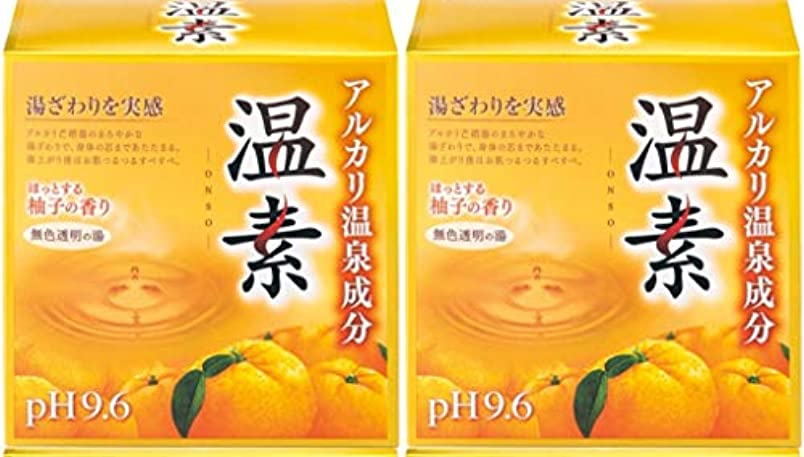 カートリッジわずかにやろう【まとめ購入/2個】アルカリ温泉成分 温素 入浴剤 柚子の香り 30g×15包入