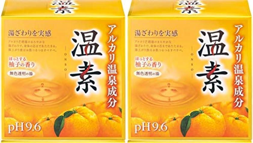 脚本家パール間隔【まとめ購入/2個】アルカリ温泉成分 温素 入浴剤 柚子の香り 30g×15包入