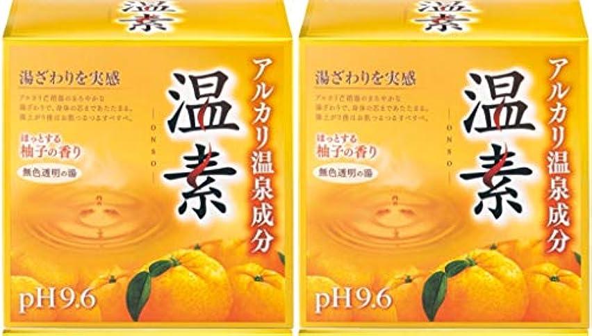 木黒板満足させる【まとめ購入/2個】アルカリ温泉成分 温素 入浴剤 柚子の香り 30g×15包入