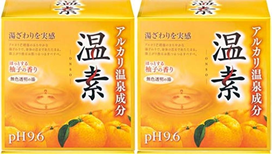 対称かどうか調停者【まとめ購入/2個】アルカリ温泉成分 温素 入浴剤 柚子の香り 30g×15包入