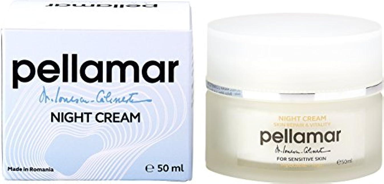 美容大国ルーマニア 待望スキンケア 植物 幹細胞 配合 ペラマール ナイトクリーム 50mL(ドクターズコスメ)