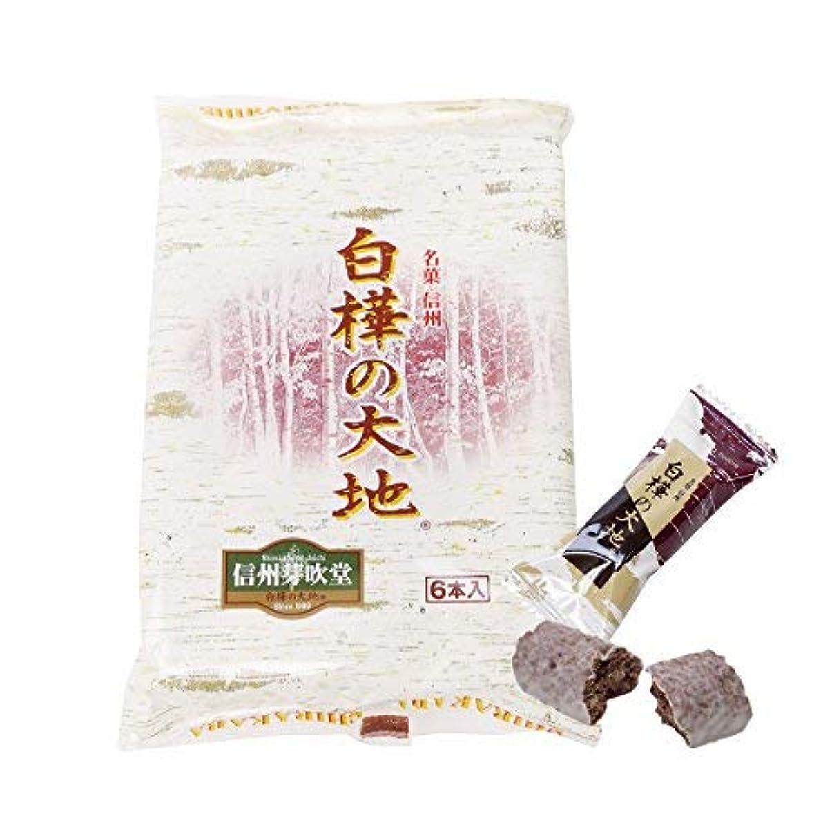 フォロー飲食店伝導率白樺の大地 6個入 袋×36個セット