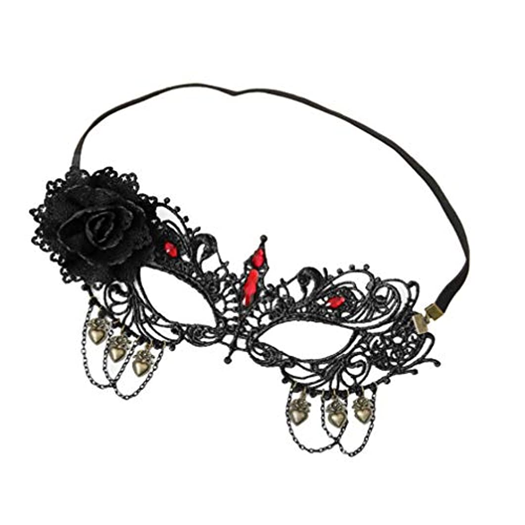 SUPVOX ラインストーン付きレースハーフフェイスマスクマスカレードパーティー仮装衣装ハロウィンのための花の調節可能なカットアウト