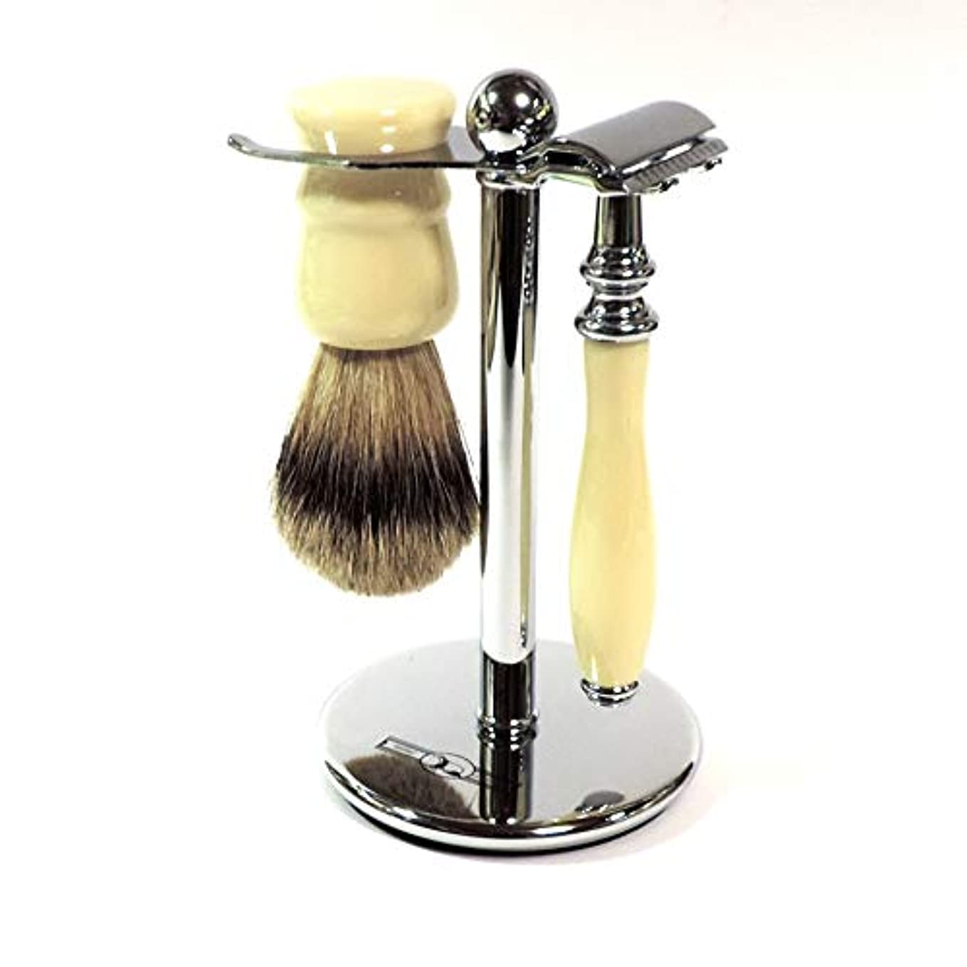 ピジン究極の遺棄された髭剃りシェービングセット アイボリー 両刃ホルダー クロム アナグマ毛ブラシ スタンド付 ドイツ?ディトマー社