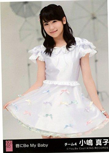 洋服が素敵な小嶋真子さん