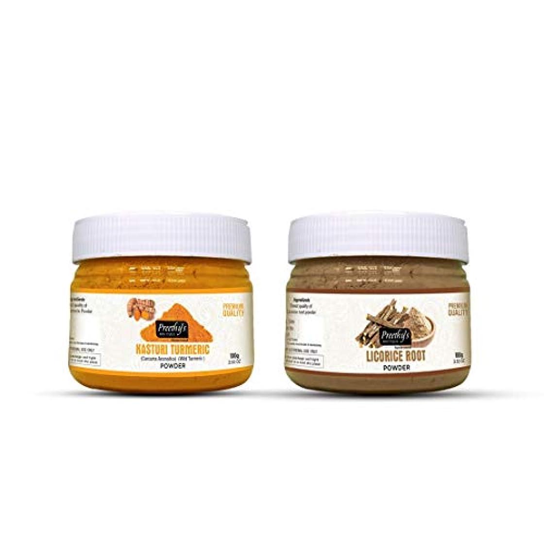 収容する思いやり雪のCombo Offer of Kasturi turmeric powder 100gm+ Licorice root powder 100gm - Fade Dark Spots, Natural Sun Protection...