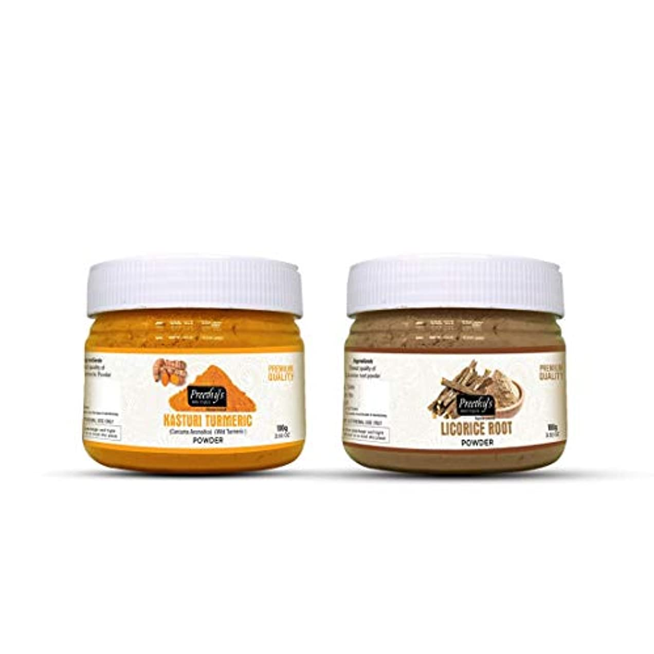 水タオル動機付けるCombo Offer of Kasturi turmeric powder 100gm+ Licorice root powder 100gm - Fade Dark Spots, Natural Sun Protection...