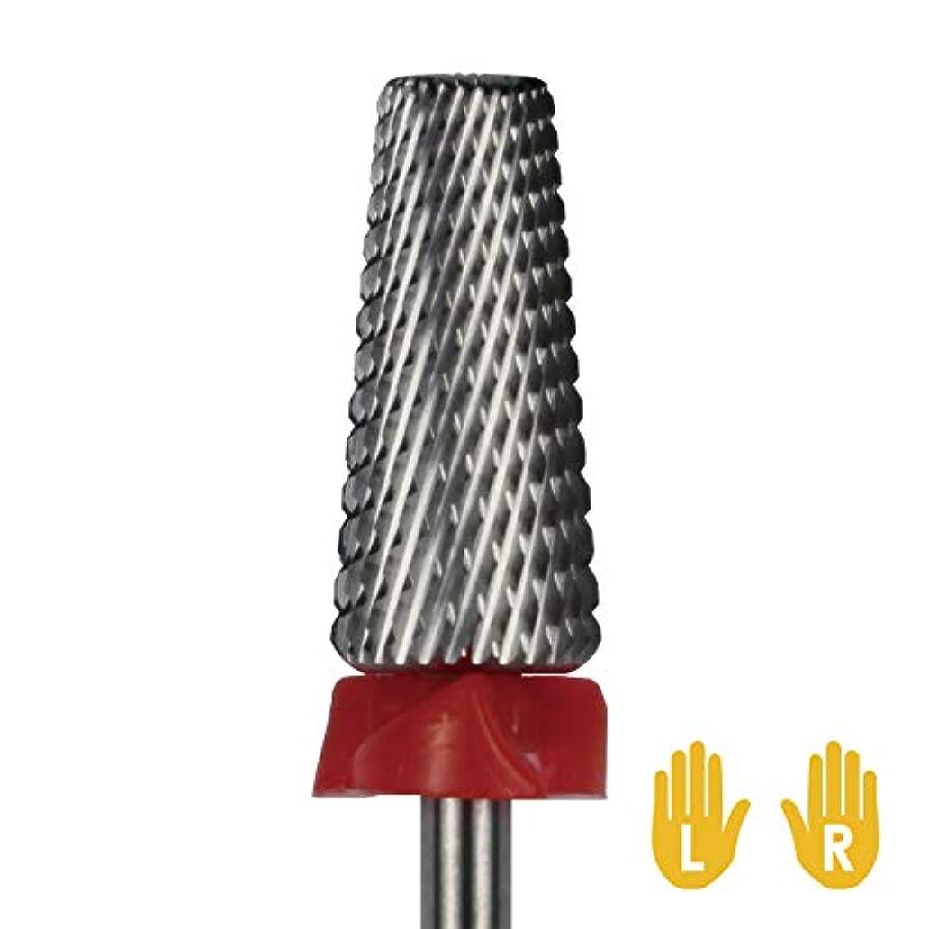 弾力性のある王女パトロンC & I 5イン1 多機能ネイルドリル、円錐型、クロス刃バージョン、電動ネイルケア専用パーツ (ファイン -F)