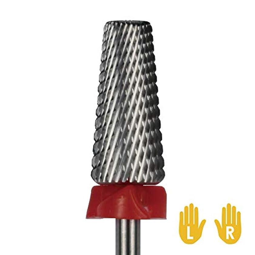 レガシーバイオレットなくなるC & I 5イン1 多機能ネイルドリル、円錐型、クロス刃バージョン、電動ネイルケア専用パーツ (ファイン -F)