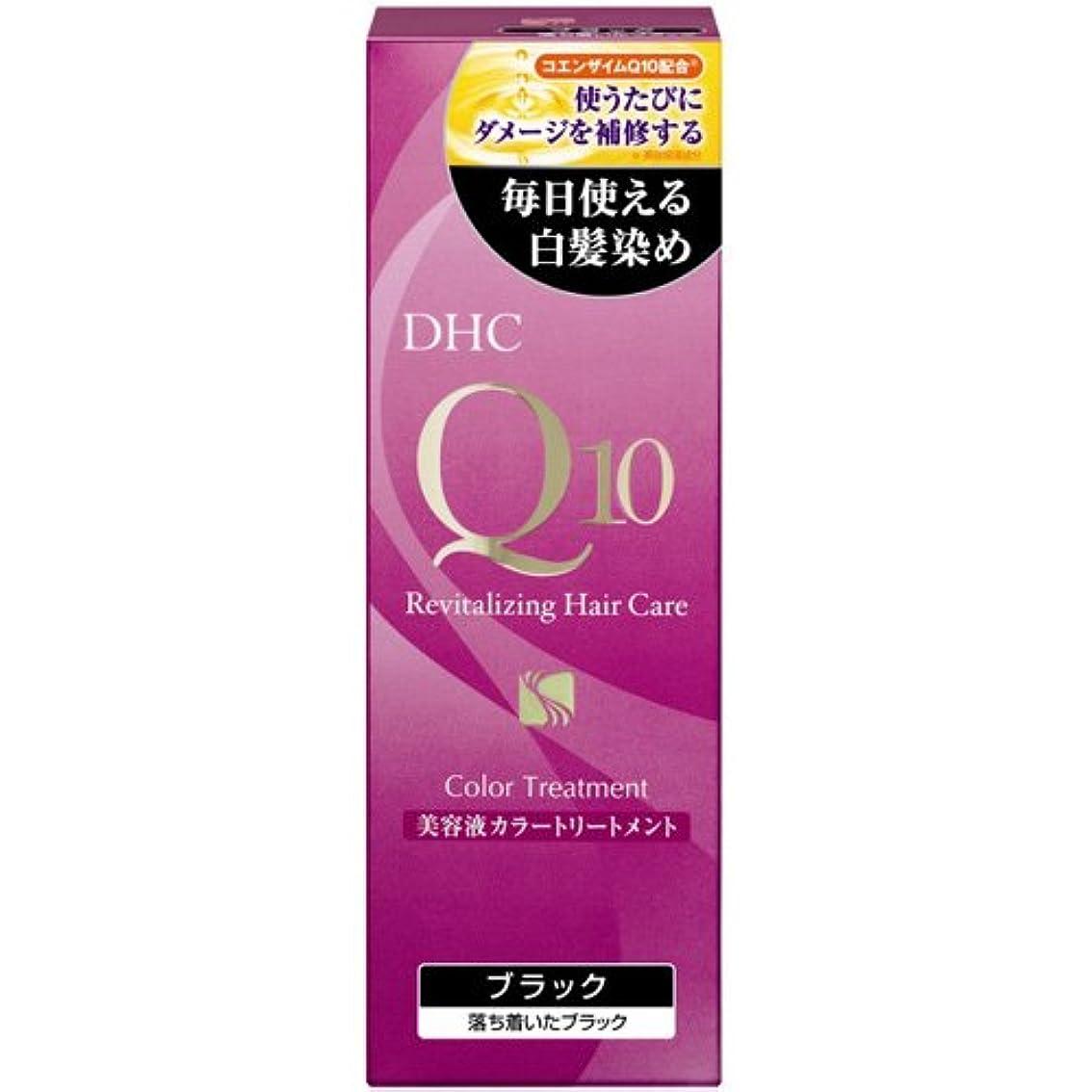 防腐剤軌道雄弁なDHC Q10美溶液カラートリートメントブラックSS170g