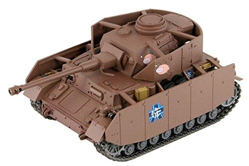 ぺあどっと ガールズ& パンツァー 4号戦車H型/D型改 エンディングVer. ノンスケール 全長約115mm 半塗装済みプラモデル PD69