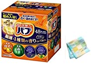 Japanese Hot Spring Carbonated Bath Powders Assortment Pack (48 Packets) - Includes 4 Different Kinds of Bathi