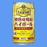 宝焼酎 レジェンド 樽熟成焼酎ハイボール レモン350mlケース(24本入り)