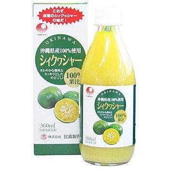 シィクワシャー 360ml×2本 比嘉製茶 沖縄県産シークワーサー100%果汁 ノビレチン豊富な柑橘類