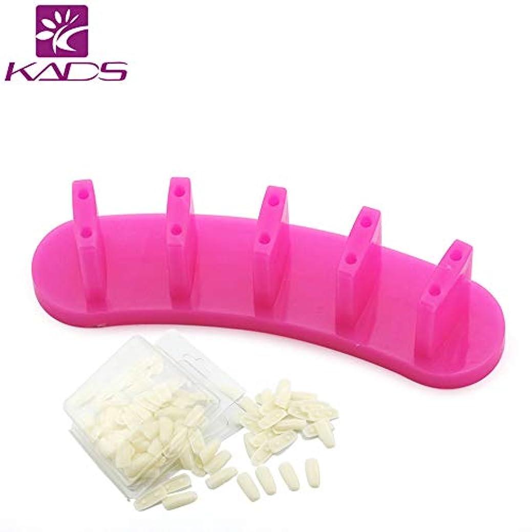 耳反映するインタフェースKADS プラスチック製 ネイルアート マニキュア ディスプレイ トレーニング 練習 固定 スタンドと100本の練習用爪 (ピンク)