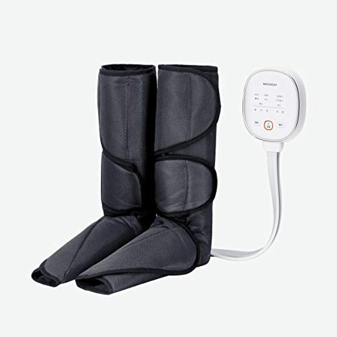 暴力レオナルドダ欲しいですマッサージャー フット エアーマッサージャー温感機能搭載 ふくらはぎ 気圧 6つのマッサージコースを 不眠症改善、解消 家庭用&職場用 敬老の日