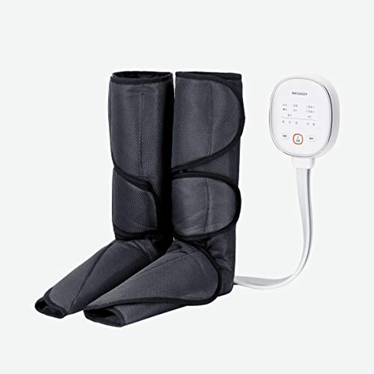 残忍な項目ペインティングマッサージャー フット エアーマッサージャー温感機能搭載 ふくらはぎ 気圧 6つのマッサージコースを 不眠症改善、解消 家庭用&職場用 敬老の日