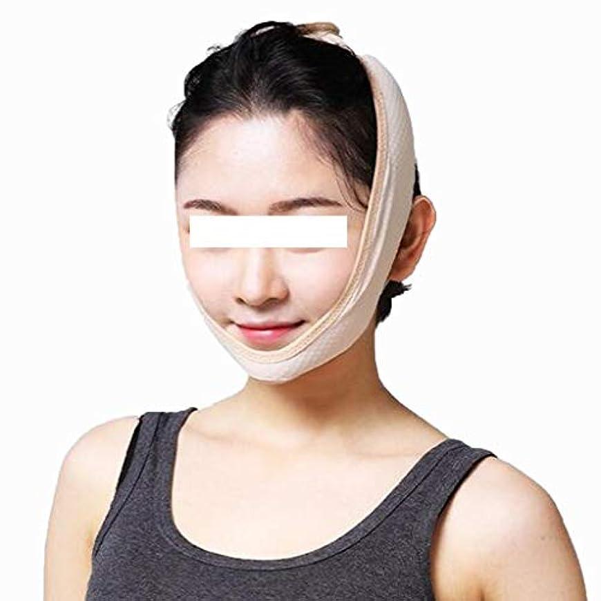 急流判読できない愚かな顔のマスクのあごの首のベルトシートの反老化の表面は持ち上げます
