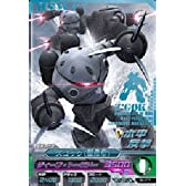 ガンダムトライエイジ 第5弾 ズゴック(量産型) 【RE】 TA5-017