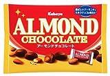 カバヤ アーモンドチョコレート 148g