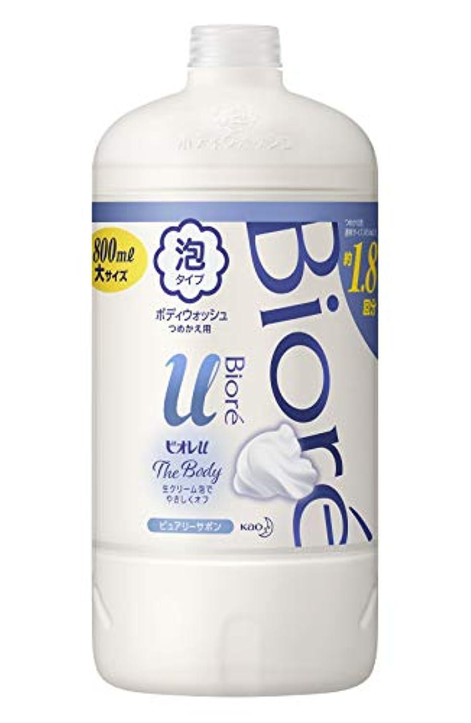 スピリチュアル風刺行方不明【大容量】 ビオレu ザ ボディ 〔 The Body 〕 泡タイプ ピュアリーサボンの香り つめかえ用 800ml 「高潤滑処方の生クリーム泡」