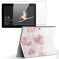 Surface go 専用スキンシール ガラスフィルム セット サーフェス go カバー ケース フィルム ステッカー アクセサリー 保護 フラワー 花 フラワー ピンク 004688
