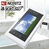ノーリツ 5V型ワイドタイプワンセグ液晶防水テレビ YTVD-501W 浴室テレビ