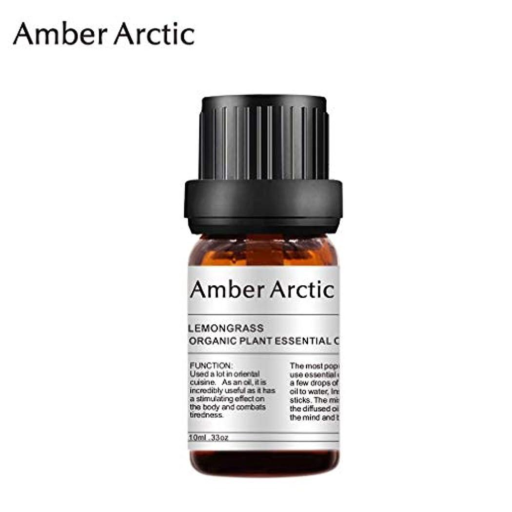 Amber Arctic レモングラス エッセンシャル オイル、100% ピュア 天然 アロマセラピー ラベンダー オイル スプレッド 用 (10ML) レモングラス
