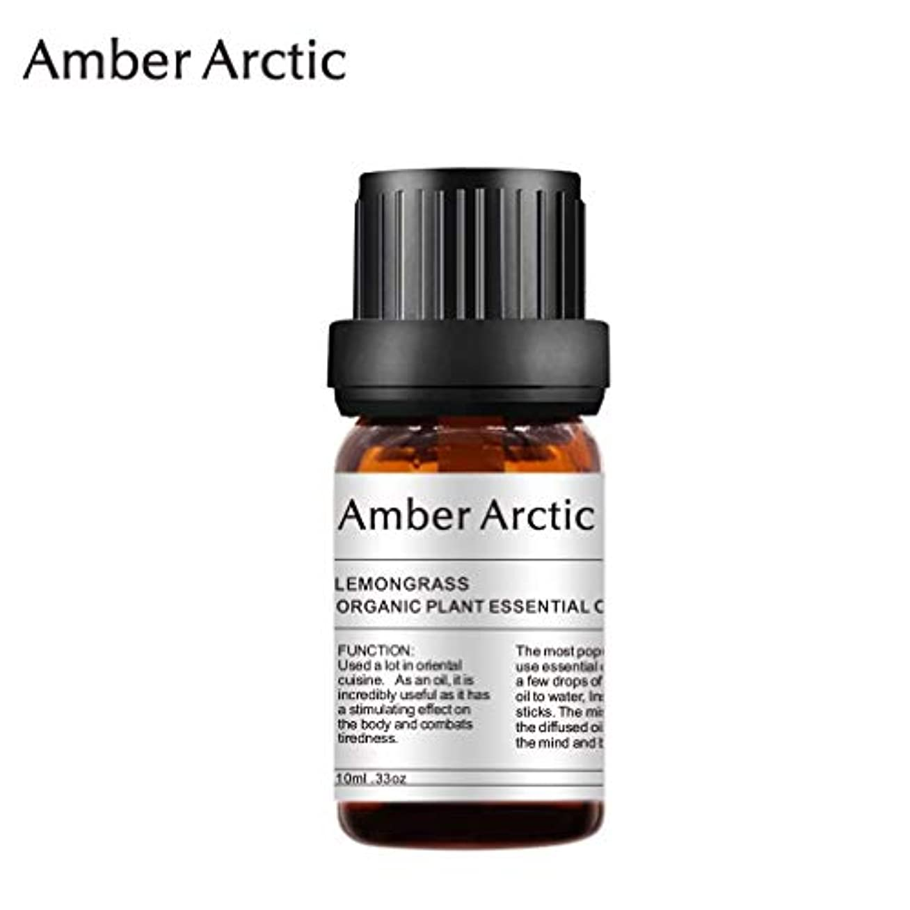 鮮やかなバイオリニストリベラルAmber Arctic レモングラス エッセンシャル オイル、100% ピュア 天然 アロマセラピー ラベンダー オイル スプレッド 用 (10ML) レモングラス