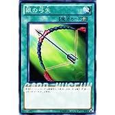 遊戯王カード 【銀の弓矢】 TP15-JP011-N ≪トーナメントパック2010 Vol.3 収録≫