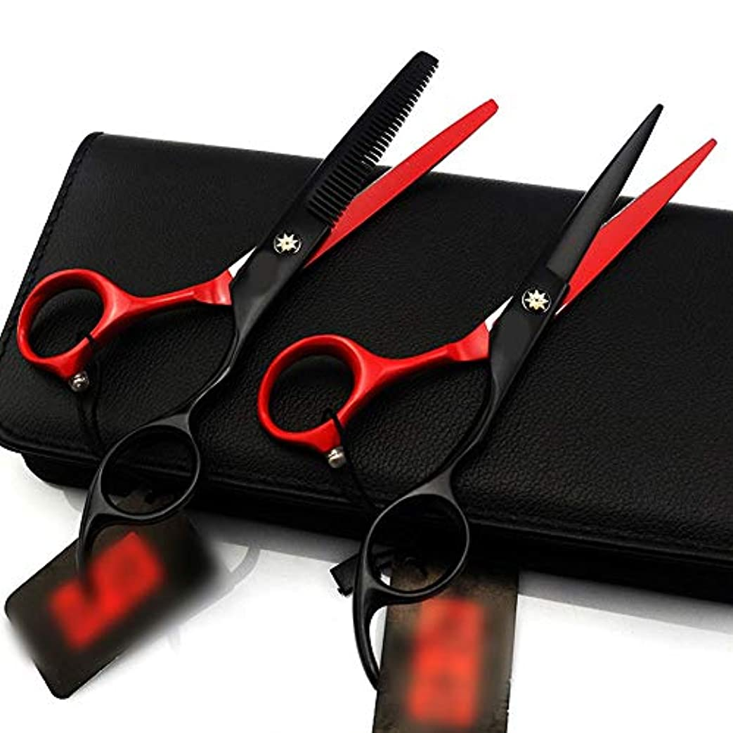 の間に宣言する超えるWASAIO 6インチの設定Savourless +歯黒赤理髪ヘアカットはさみはさみキット専門の理容サロンレイザーエッジツールを薄くパーソナリティトリミングアクセサリー (色 : Black red)