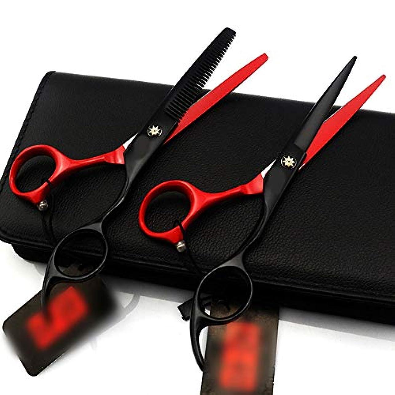 状ペンス敵意黒赤人格理髪はさみ、6インチプロフェッショナル理髪セットフラット+歯はさみセット ヘアケア (色 : Black red)
