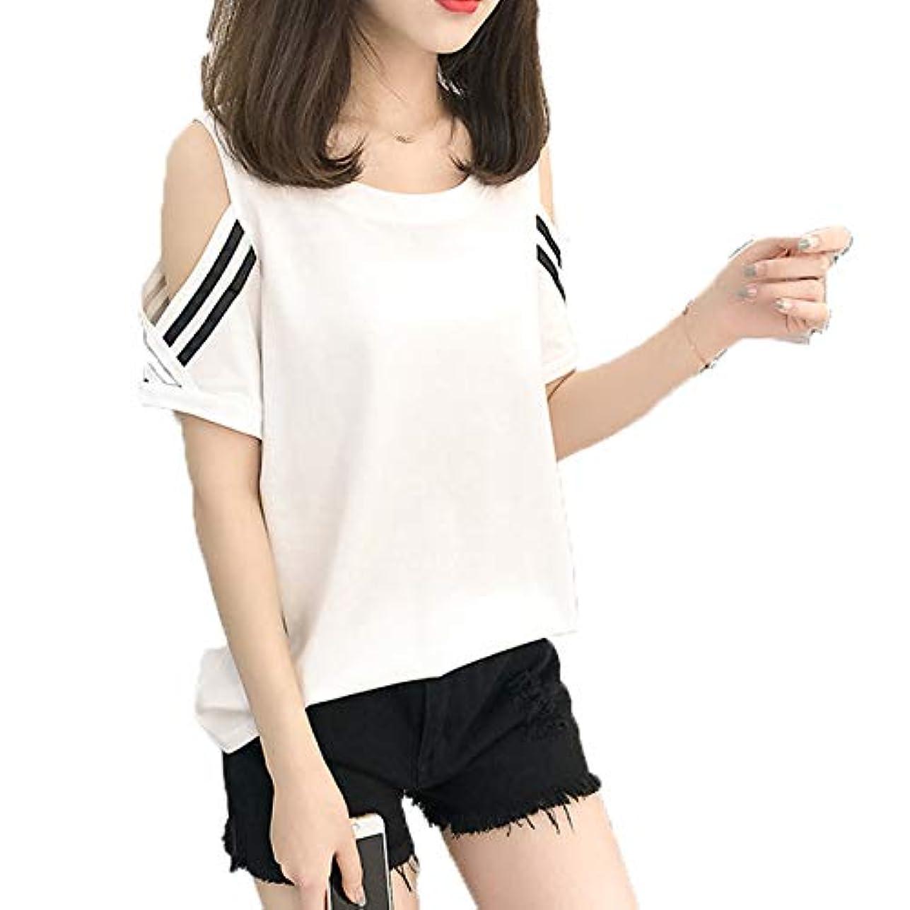 敬戻すバック[ココチエ] Tシャツ ライン プルオーバー レディース 肩出し 半袖 かっこいい かわいい おしゃれ レッド イエロー ホワイト