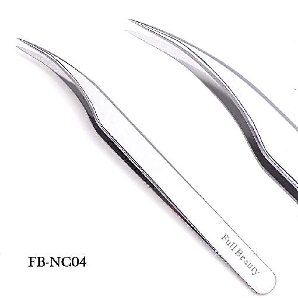 豪華な恥ずかしい差別化する1ピーススライバーミラー眉毛ピンセット曲線ストレートまつげエクステンションネイルニッパーにきびクリーニング化粧道具マニキュアSAFBNC01-04 FB-NC04
