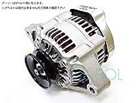 スズキ アルト(HA12S HA12V) Kei ケイ スイフト(HN11S) ワゴンR(MC11S) オルタネーター ダイナモ 31400-76G10 コア返却不要