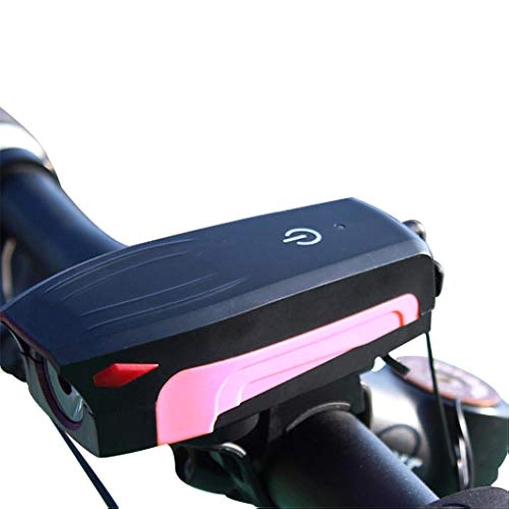 リーチ代表団振るう自転車ライト LEDヘッドライト ロードバイクライトUSB充電式 スポーツ アウトドア サイクリング 用ライト 自転車前照灯 防水 防災フロント用 懐中電灯