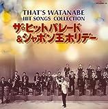 That's WATANABE ヒットソング・コレクション~ザ・ヒットパレード&シャボン玉ホリデー~