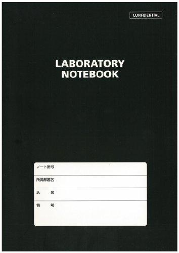 LABORATORY NOTEBOOK スタンダード版