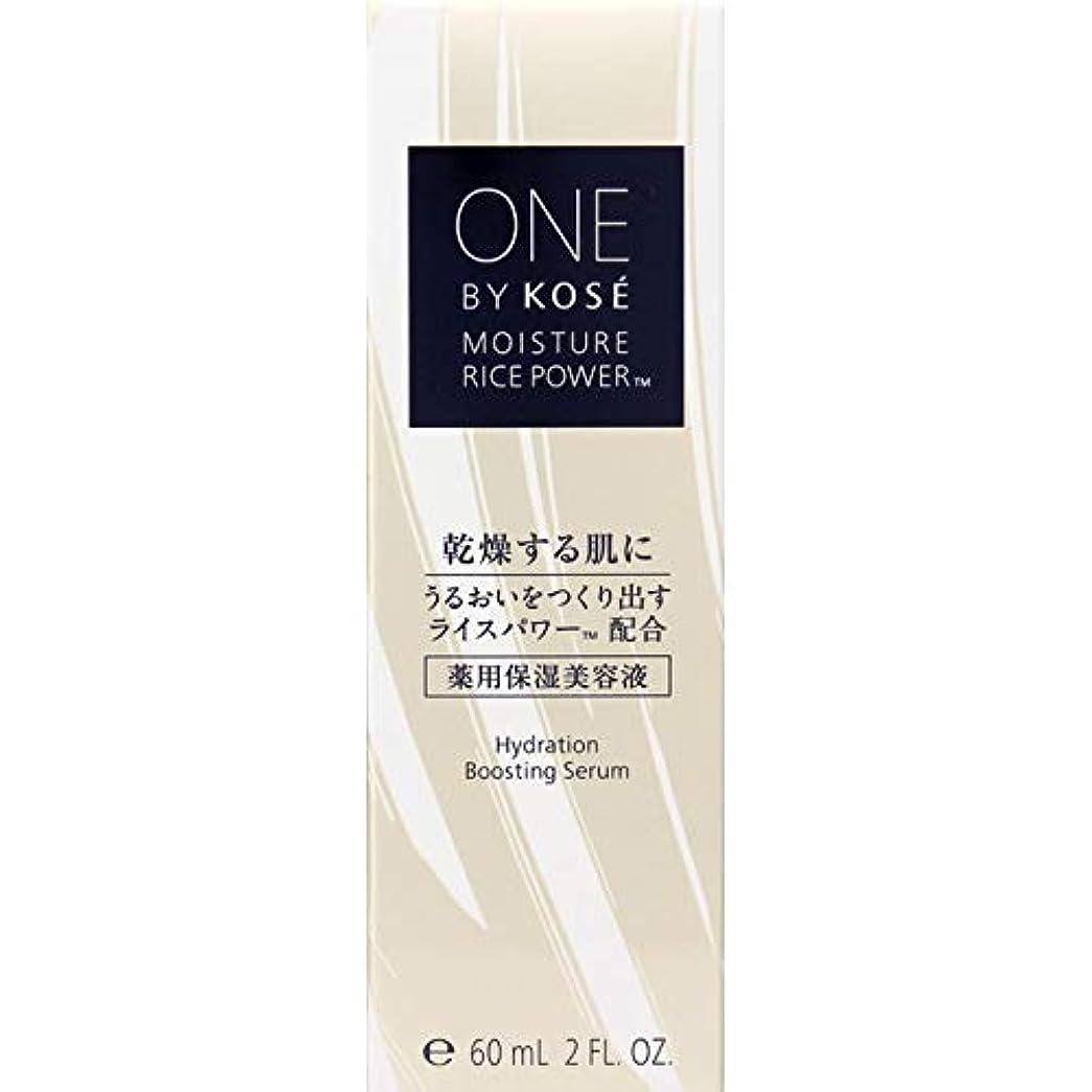 バンドルパス会う[医薬部外品] ONE BY KOSE 薬用保湿美容液 (付けかえ用) 60mL