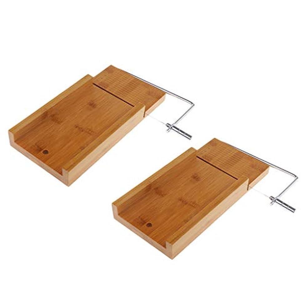 薄める偽装する太平洋諸島ソープカッター 台 木質 チーズナイフ せっけんカッター ワイヤー ソープスライサー 2個入り