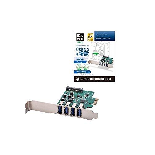 玄人志向 NEXTシリーズ PCI-Express接続 USB3.0外部4ポート増設 USB3.0-PCIE-P4-R2