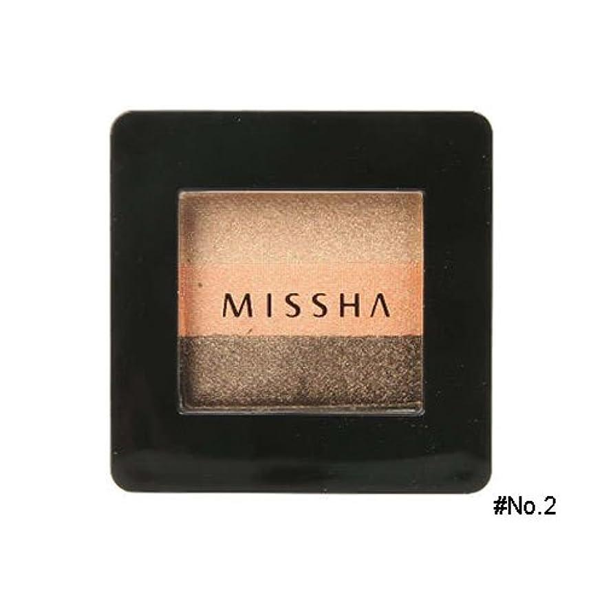 失効意識集中的なミシャ(MISSHA) トリプルシャドウ 2g No.2(ハニーオレンジ) [並行輸入品]