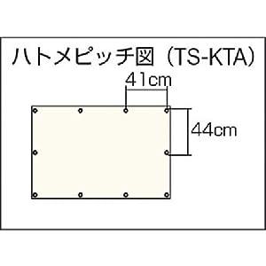 TRUSCO(トラスコ) トラックシートα用ゴムバンドセット TS-GM