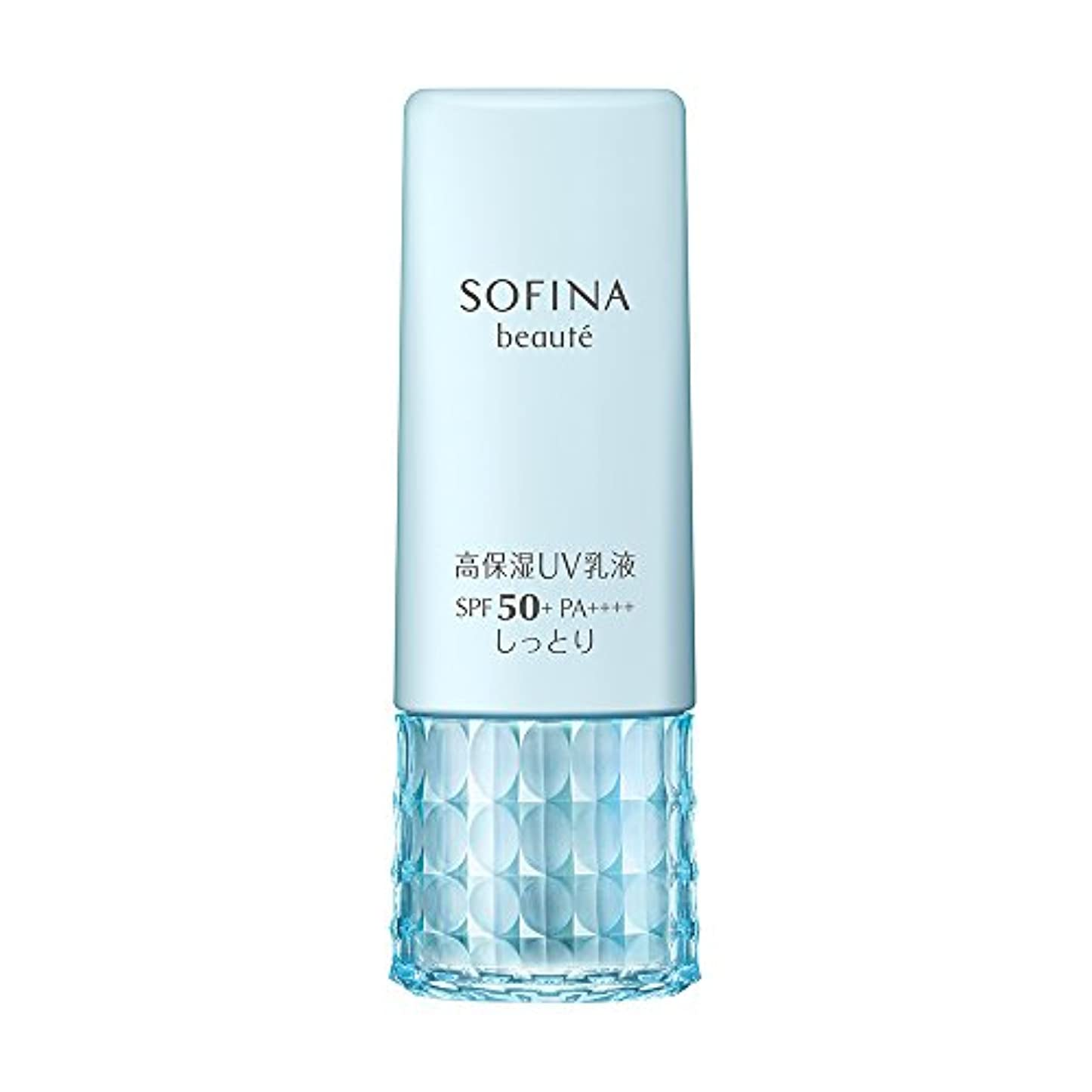 伝統嫌がらせすることになっているソフィーナボーテ 高保湿UV乳液 SPF50+ PA++++ しっとり 30g