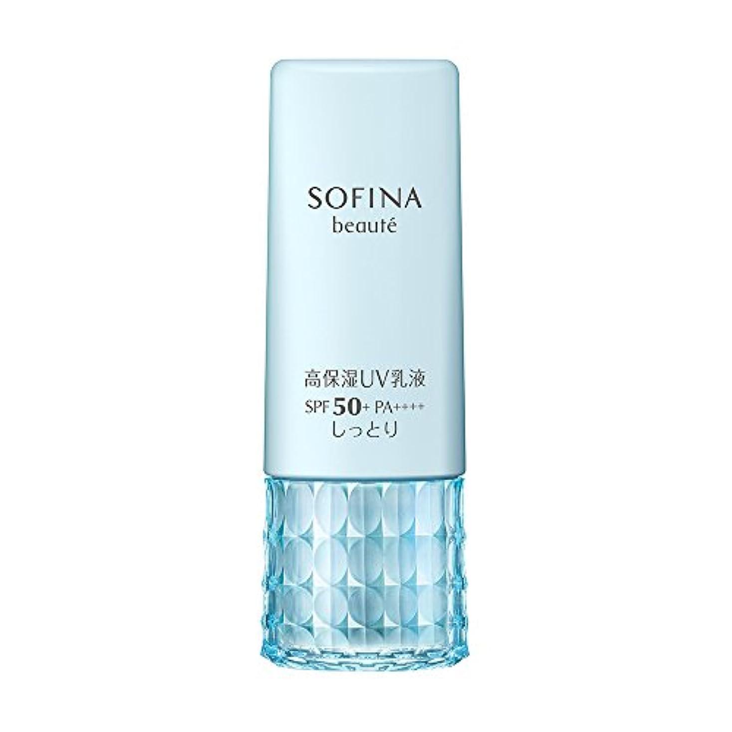 ソフィーナボーテ 高保湿UV乳液 SPF50+ PA++++ しっとり 30g [並行輸入品]